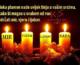 Priča o četiri svijeće