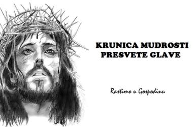 KRUNICA MUDROSTI PRESVETE GLAVE